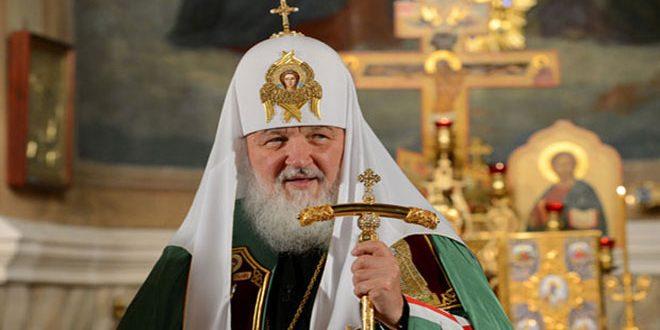 הפטריארך קיריל ..רוסיה עושה למען הצדק וההגנה על העמים מפני הטרור