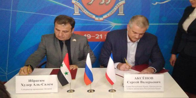 סוריה וקרים חתמו על כמה הסכמים לשיתוף הפעולה הכלכלי והמסחרי