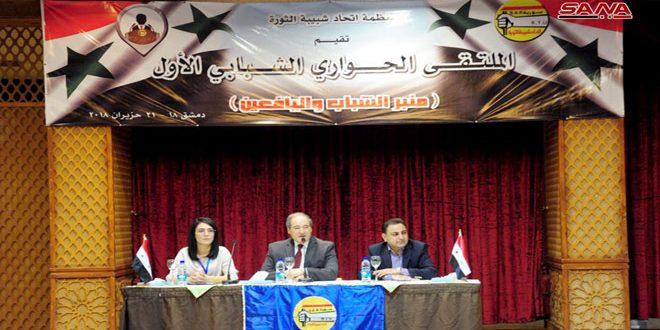 אלמקדאד הדגיש כי סוריה תצא מהמשבר חזקה