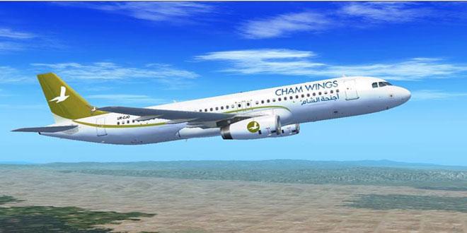 קוו תעופה חדש בין דמשק לאיחוד הנסיכויות הערביות