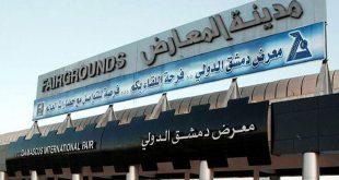 """משרד החשמל מכין את הדברים שיציג ביריד דמשק הבינ""""ל"""