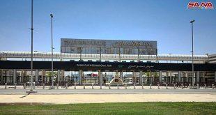 משרד ההשכלה מתכונן להשתתף ביריד דמשק הבינלאומי