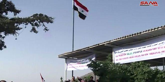 פתיחת מעבר אל-קונייטרה בגולן הסורי הכבוש, והנפת הדגל הלאומי מעליו .. כוחות האנדוף התפרסו במוצביהם הקודמים