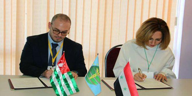 הסכמה להקמת גלריה למוצרים מקצועיים סוריים באבח'זיה
