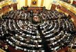 הוועדה לענינים ערביים בפרלמנט המצרי : הפתרון המדיני הוא הפתרון היחיד למשבר בסוריה
