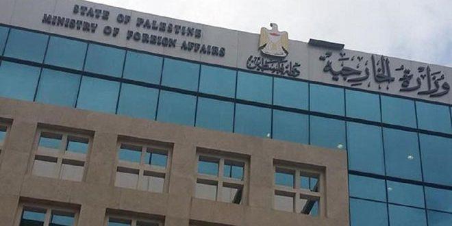 משרד החוץ הפלסטיני קרא לקהילה הבינלאומית להפסיק את פשעי ישראל נגד הפלסטינים