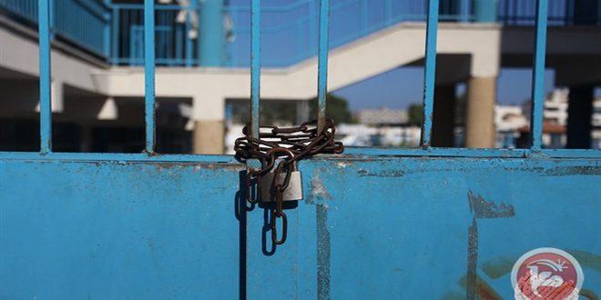 """הרשות הכללית של הפליטים הפלסטינים: סגירת בתי ספר אונר""""א נחשבת לתוקפנות בוטה נגד הסוכנות"""