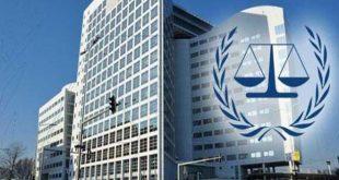 בית המשפט הבינלאומי בהאג פסק לטובת איראן בפרשת כספיה הקפואים