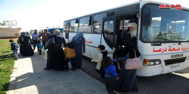 קבוצה חדשה של מהגרים חזרה לאזורים המשוחררים דרך מעבר הגבול נסיב