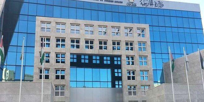 """משרד החוץ הפלסטיני תובע להבטיח הגנה בינ""""ל לעם הפלסטיני"""