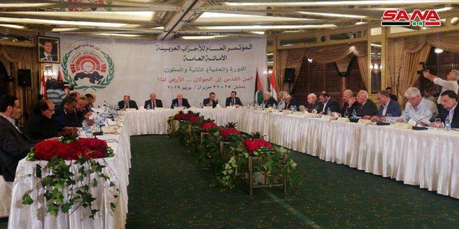 """השקת פעילות המזכ""""לות של וועידת המפלגות הערביות בדמשק תחת כותרת / מעיר אל-קודס ועד גולן כל הארץ לנו /"""