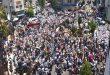 עצרות מחאה בערים הפלסטיניות נגד עסקת המאה