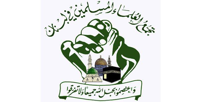 """אנשי דת מוסלמים בלבנון קוראים לחברה הבינ""""ל להקל את חזרת המהגרים הסורים למולדתם"""