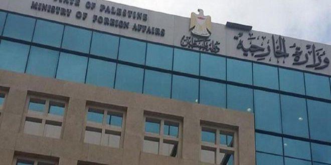 """משרד החוץ הפלסטיני .. שתיקתה של הקהילה הבינ""""ל מעודדת את שלטונות הכיבוש בהמשך ביצוע תוכניותיה ליהוד אלקודס"""