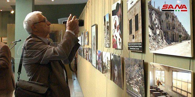 (סוריה דונבאס): ציורים פוטוגרפיים תעודיים במוסקבה