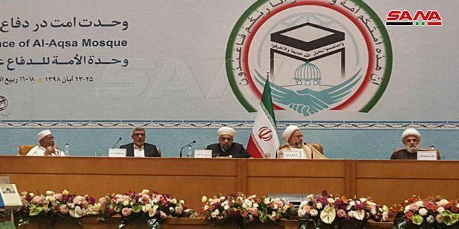 """בהשתתפות סוריה פתיחת פעילויות וועידת האחדות האסלאמית הבינ""""ל בטהראן"""