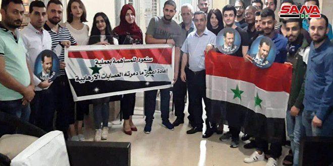 הסטודנטים הלומדים בקובה הדגישו כי יום השנה לתקון מחזק את האימון בניצחון של סוריה על הטרור