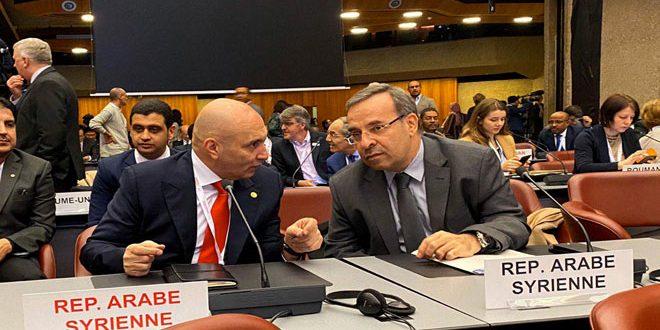"""השקת עבודות הוועידה הבינ""""ל ה- 33 של הצלב האדום והסהר האדום בהשתתפות סוריה"""