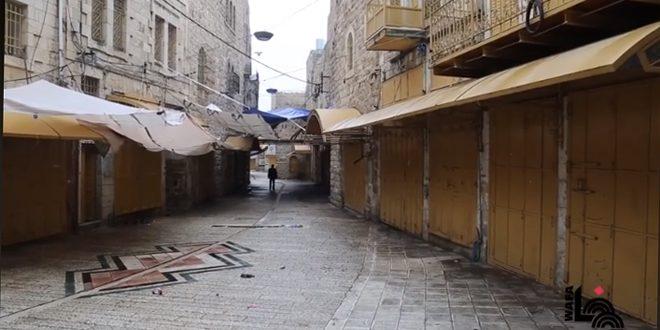 שביתה הרמטית בעיר חברון