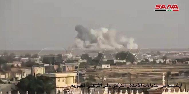 הכיבוש הטורקי ושכירי החרב שלו מנהלים מסע מעצרים בקרב האזרחים בכפרים אל-מדאן ומברוקה בפרבר ראס אל-עין