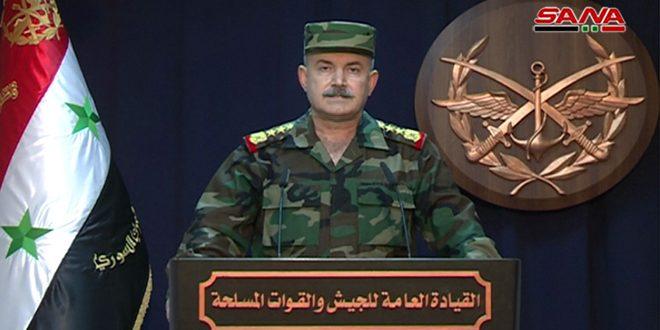 """המטכ""""ל : יחידות הצבא שחררו כמה כפרים ועיירות בפריבריה הדרומית של אידליב מהטרוריסטים"""