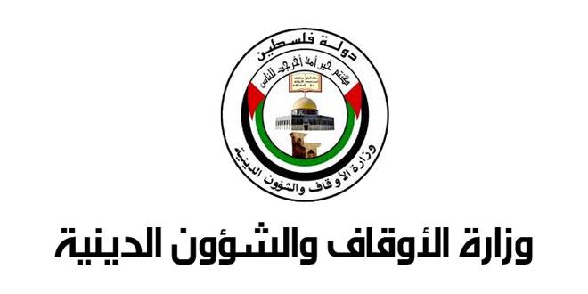 """הווקף הפלסטיני קרא לקהילה הבינ""""ל להפסיק את תוכניות יהוד מערת המכפלה"""