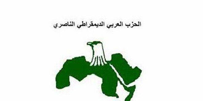 המפלגה הערבית דמוקרטית נאצריסטית : ההליכים השרירותיים נגד סוריה בריונות אמריקנית