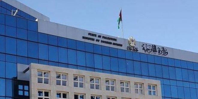 משרד החוץ הפלסטיני מגנה תוכנית שלטונות הכיבוש להריסת 200 עסקים בשכונת וואדי אלג'וז באלקודס הכבושה