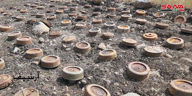 הגופים המעוניינים בדבר מפרקים יותר מ / 700 / מוקשים ומטעני חבלה מזרחית לסלמיה שבכפר חאמת