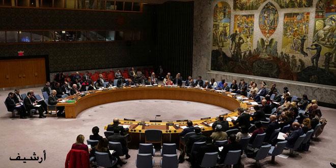 וטו כפול רוסי –סיני נגד הצעת החלטה מאפשרת הארכת אישור משולחי הסיוע לסוריה ללא הסכמת ממשלתה