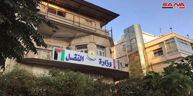 משרד התחבורה.. שלוש טיסות בשבוע מדמשק לקהיר לכיוון אחד