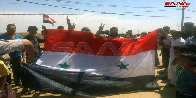עצרת לאומית בריף אל-קאמשלי נגד ההליכים השרירותיים שהוטלו על סוריה