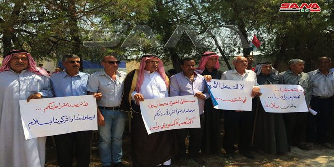 עצרת לאומית לתושבי כפר זבאנא באלחסקה