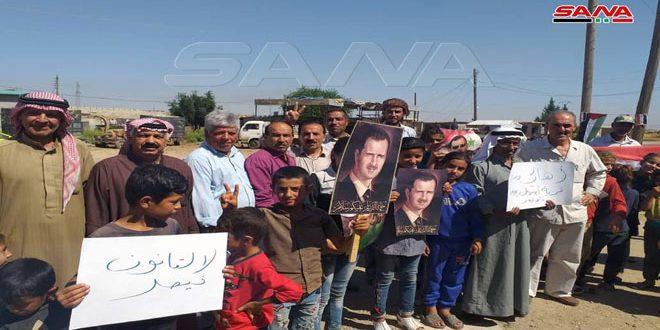 עצרת לאומית של תושבי הכפר אבו זו'יל בריף אל-קאמשלי נגד שני הכובשים האמריקניים והטורקיים
