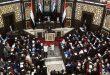 מועצת העם כינסה את ראשונת ישיבותיה