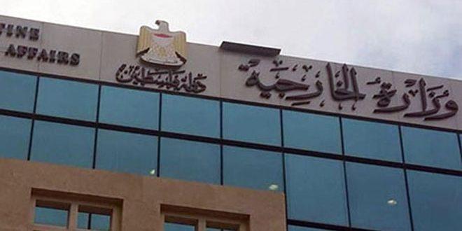 """משרד החוץ הפלסטיני דורש מהקהילה הבינ""""ל לעשות להפסיק את פשעי ישראל"""