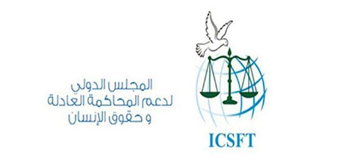 """המועצה הבינ""""ל לתמיכה במשפט צודק: המשך ההפרות הישראליות בשטחים הערביים הכבושים מהווה הפרה לחוק הבינ""""ל"""