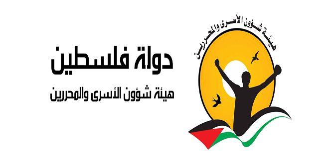 וועדת עניני האסירים מזהירה מהדרדרות מצבם הבריאותי של האסיר הפלסטינים שבבתי המעצר של הכיבוש