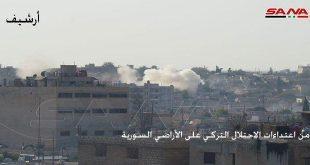כוחות הכיבוש הטורקי ושכירי החרב שלהם מקרב הטרוריסטים הפגיזו את העיירה עין עיסא בפרבר אלרקה הצפוני
