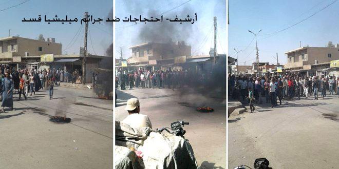 מיליציה קסד השתלטה על שיכונים של משטרה בשכונת ע'ו'יראן