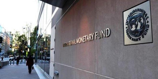 """הפגישות השנתיות של קרן המטבע הבינ""""ל ידונו בהשפעת מגיפת הקורונה על המשק הגלובלי"""