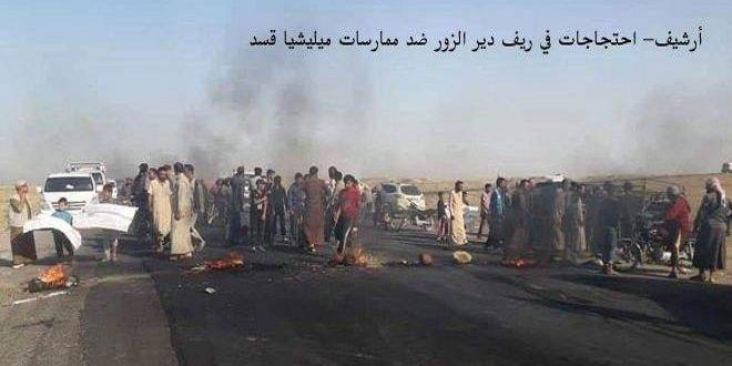 """מיליציה קס""""ד חוטפת מספר אזרחים ממחנה אל-הול ומהעיירה אל-חוואיג' בפרברי אל-חסכה ודיר א-זור"""