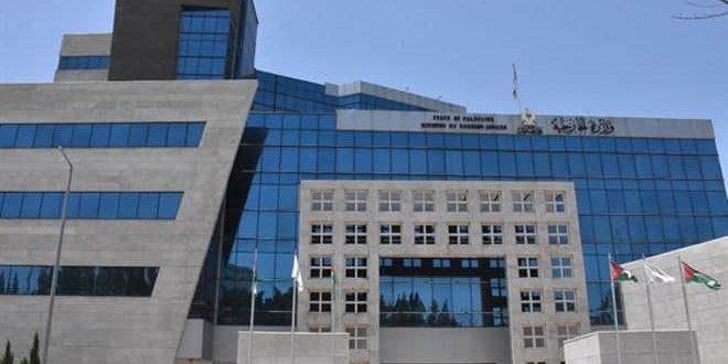 משרד החוץ הפלסטיני חזר על קריאתו להפסקת תוכניות ההתנחלות