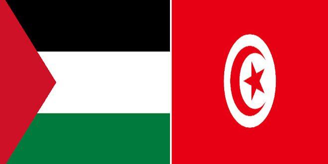 תוניסיה חזרה על תמיכתה בשאלה הפלסטינית