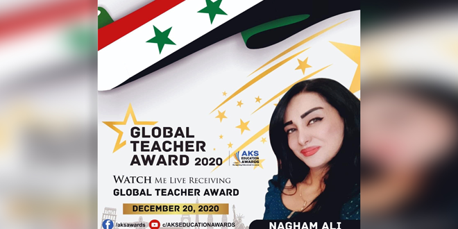 """המורה נע'מ עלי זכתה בפרס """"המורה העולמי"""" לשנת 2020"""