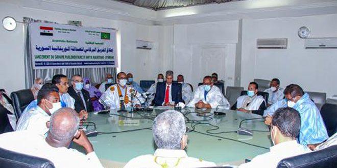 מוריטניה : ועדה פרלמנטרית לידידות סורית-מוריטנית לחיזוק שיתוף הפעולה בין שתי הארצות