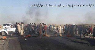 מיליציה קסד חוטפת מספר אזרחים ביניהם נשים בפרברי דיר א-זור ואלחסקה
