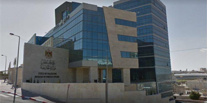 """משרד החוץ הפלסטיני מחדש את קריאתו למועה""""ב לחייב את הכיבוש כדי ליישם את החלטות הלגיטימציה"""