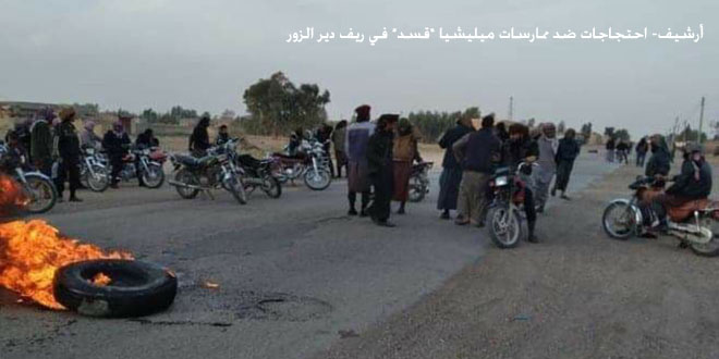 מיליציה קסד פשטה על העיירה זיבאן בדיר א-זור וחטפה מספר אזרחים