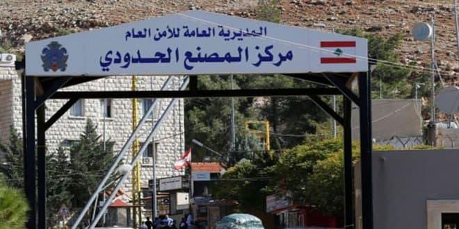 לבנון הודיעה על פתיחת מעברי הגבול אלמסנע ואלעבודיה ב-3 לחודש מארס הבא